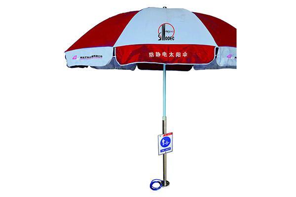 ET-OP-U静电释放报警太阳伞